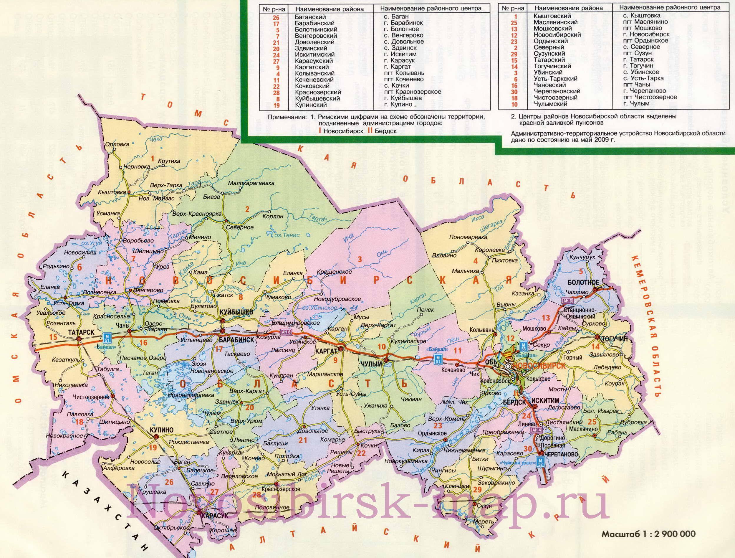 Карта Новосибирской области Подробная схема и со спутника