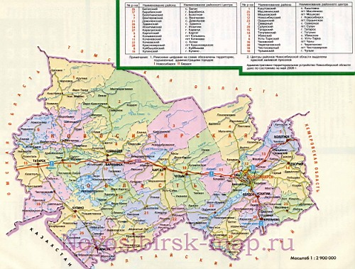 схема автодорог новосибирской