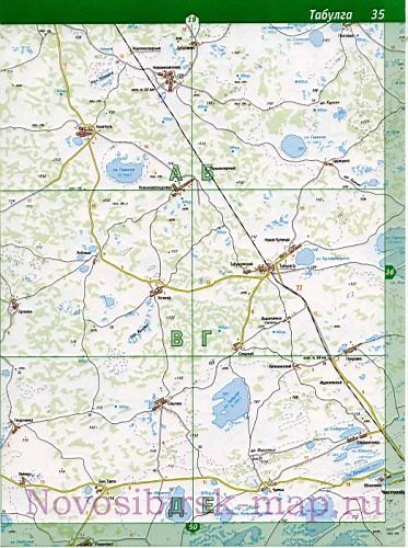 Подробная карта автодорог